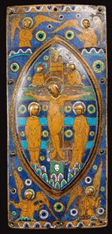 bookcover with the crucifixion in a raised mandorla by french school-limoges (13]